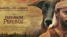 watch Pariyerum Perumal movie online
