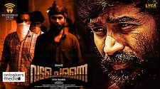Watch Vada Chennai Tamil Movie Online