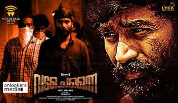Watch Vada Chennai Tamil Movie Online
