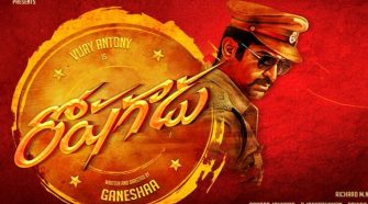 Watch Thimuru Pudichavan Movie Online