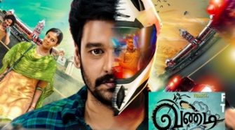 Watch Vandi Tamil Movie Online