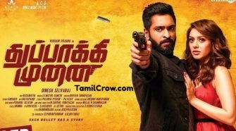 Watch Thuppakki Munai Movie Online