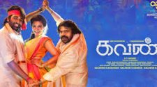 watch Kavan movie online