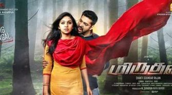 watch Miruthan Tamil Movie Online
