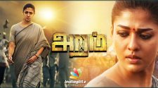 Watch Aramm Tamil Movie Online