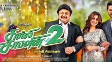Watch Charlie Chaplin 2 Movie Online