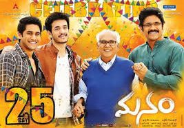 Watch Manam Movie Online