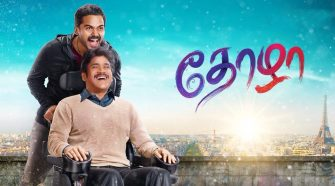 Watch Thozha Tamil Movie Online