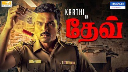 Dev Tamil movie Online