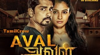 Watch Aval Movie Online