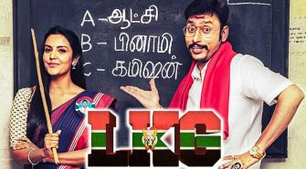 Watch LKG Tamil Movie Online