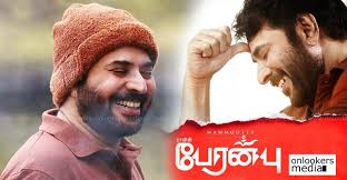 Watch Peranbu Tamil Movie Online