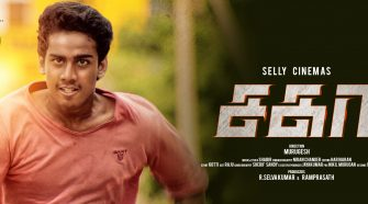 Watch Sagaa Tamil movie Online