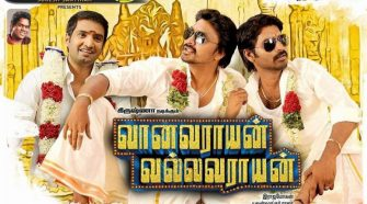 Watch Vanavarayan Vallavarayan movie online