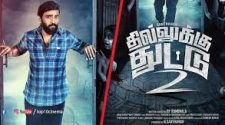 Watch dhilluku dhuddu 2 movie online