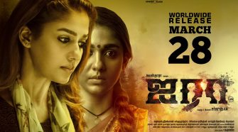 watch Airaa Movie Online