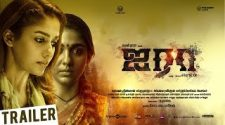 Airaa Official Trailer