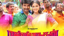 Rajini Murugan Movie Online