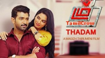 Watch Thadam Movie Online