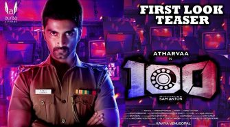 Watch 100 Tamil movie online