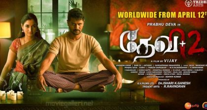 Watch devi 2 movie online
