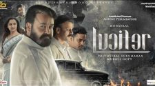 Watch Lucifer Malayalam Movie online