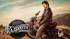 Rajdooth movie online