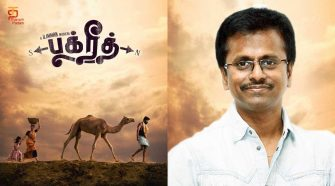Watch Bakrid movie online