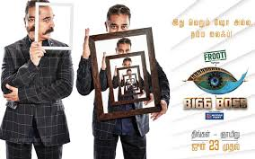 Big Boss Tamil 06-10-2019