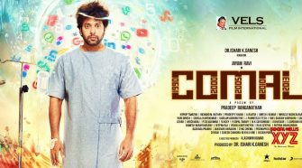 Watch Comali movie online