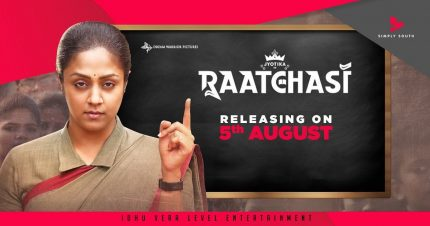Watch Raatchasi Tamil movie
