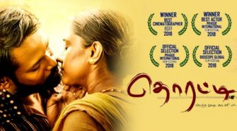 Watch Thorati Movie Online