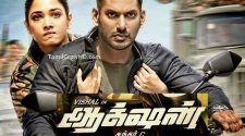 Watch Action Tamil Movie Online