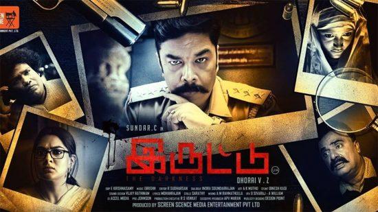 Watch Iruttu Movie Online