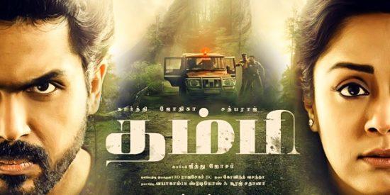 Thambi Tamil Movie