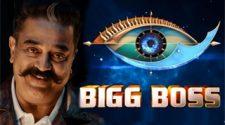 Bigg Boss Tamil 3 - 04-04-2020