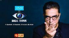 Bigg Boss Tamil Season 1