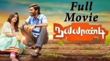 Naiyaandi full Tamil movie