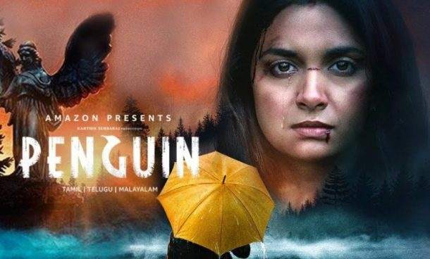 Penguin HD Tamil Movie