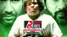 Dhowlath movie