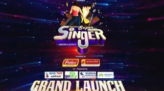 Super Singer 8 Grand Opening