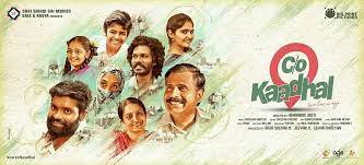 Care of Kaadhal movie online