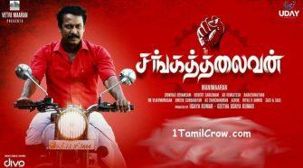 Sanga Thalaivan Movie Online