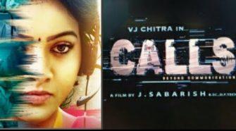 Calls Tamil movie online