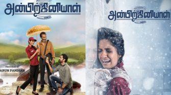 Anbirkiniya Tamil Movie Online