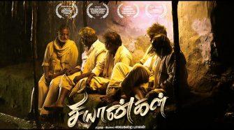 Chiyangal movie online