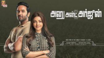 anu and arjun