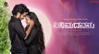 cinemakaran movie online