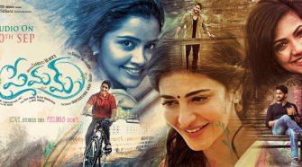 Kadhal movie online