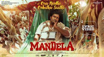 Mandela movie poster
